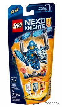 "LEGO Nexo Knights ""Клэй - Абсолютная сила"""