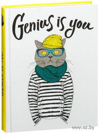 Genius is you (Блокнот для хипстеров)