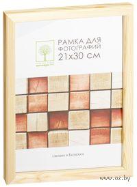 Рамка деревянная со стеклом (21х30 см, арт. Д18С)