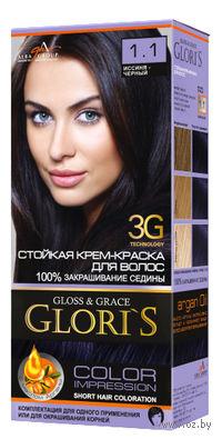 Крем-краска для волос (тон: 1.1, иссиня-черный)