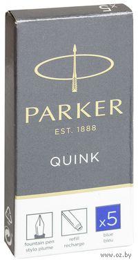 Набор чернильных картриджей Parker (цвет чернил - синий, 5 штук)