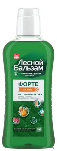 """Ополаскиватель для зубов и десен """"Форте"""" (400 мл)"""