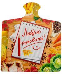"""Доска разделочная пластмассовая """"Люблю готовить"""" (25,3*30,4 см, арт. 10542435)"""