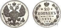 20 копеек 1911 СПБ ЭБ