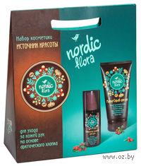 """Подарочный набор Nordic Flora """"Источник красоты"""" (сыворотка-эликсир для рук + маска-скраб для рук)"""