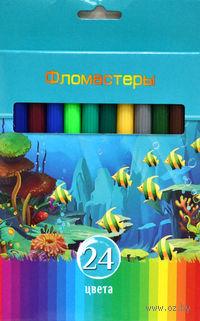"""Фломастеры """"Аквамариновое настроение"""" в картонной коробке (24 цвета)"""