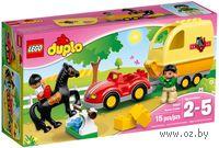 """LEGO Duplo """"Трейлер для лошадок"""""""