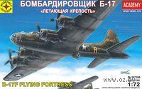 """Бомбардировщик Б-17 """"Летающая крепость"""" (масштаб: 1/72)"""