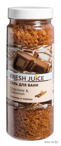 """Соль для ванн """"Шоколад и Корица"""" (700 г)"""