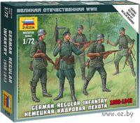 """Набор миниатюр """"Немецкая кадровая пехота 1939-1943"""" (масштаб: 1/72)"""