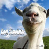Цифровой ключ Goat Simulator