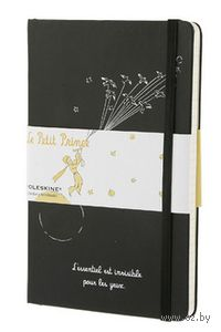 """Записная книжка Молескин """"Le Petit Prince"""" в линейку (большая; твердая черная обложка)"""