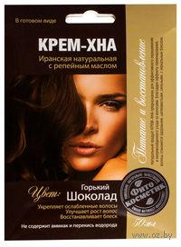 "Крем-хна ""Горький шоколад"" (50 мл)"