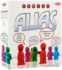 ALIAS: Для всей семьи