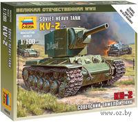 Советский тяжелый танк КВ-2 (масштаб: 1/100)