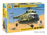Вертолет Ми-8Т (масштаб: 1/72)