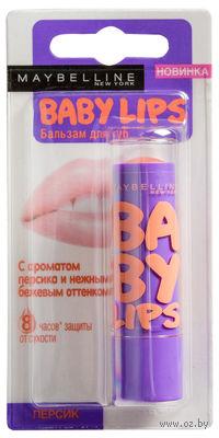 """Бальзам для губ """"Baby Lips. Персик"""" (1,78 мл)"""