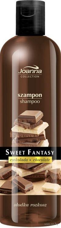 "Шампунь для волос ""Шоколад"" (250 мл)"