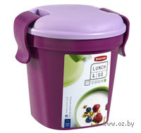 "Контейнер ""Lunch фиолетовый)"