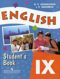 English 9. Student`s Book (+ CD). Ольга Афанасьева, Ирина Михеева