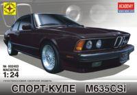 "Спорт-купе ""М635CSI"" (масштаб: 1/24)"