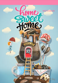 Блокнот. Home sweet home! Chocolate