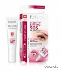 Моментальный Лифтинг SOS сыворотка-корректор морщин для кожи вогруг глаз Skin Therapy Professional (12 мл)