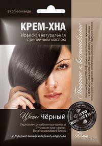 """Крем-хна """"Черный"""" (50 мл)"""