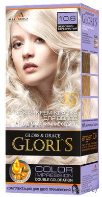 Крем-краска для волос (тон: 10.6, жемчужно-серебристый, 2 шт)