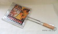 Решетка-гриль металлическая для рыбы (62*28*28 см)