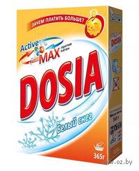 """Стиральный порошок для ручной стирки DOSIA Active 3 """"Белый снег"""" (365 г)"""