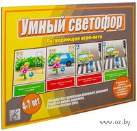 """Игра """"Умный светофор"""""""