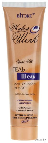 """Гель-шелк для укладки волос """"Сверхсильная фиксация"""" (100 мл)"""