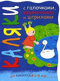 Лебеди на пруду. Ирина Мальцева