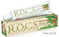 """Зубная паста """"R.O.C.S. Bionica"""" (2 x 74 гр.)"""