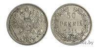 50 пенни 1911 L