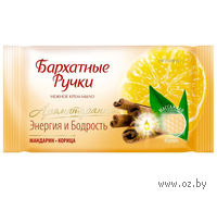 """Нежное крем-мыло """"Энергия и бодрость"""" (65 г)"""