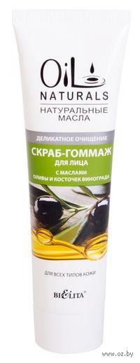 """Скраб-гоммаж для лица с маслами оливы и косточек винограда """"Деликатное очищение"""" (100 мл)"""