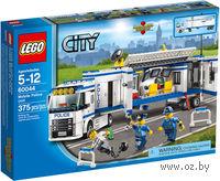"""LEGO. City. """"Выездной отряд полиции"""""""