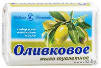 """Мыло туалетное """"Оливковое"""" (90 г)"""