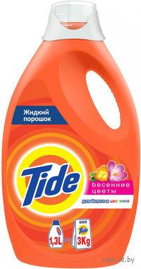 """Жидкий порошок Tide """"Весенние цветы"""" (1,3 л.)"""