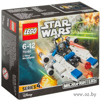 "LEGO Star Wars ""Микроистребитель типа U"""