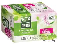 """Мыло косметическое """"Экстракт клевера"""" (80 г)"""