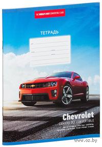 """Тетрадь в клетку 12 листов """"Авто. Supercars"""""""