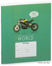 """Тетрадь в клетку 12 листов """"Мотоциклы. Motocycle World"""""""
