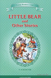 Little Bear and Other Stories