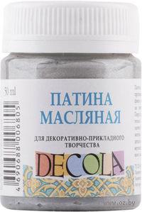 """Патина масляная """"Decola"""" (серебро; 50 мл)"""