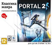 Portal 2 (Jewel)
