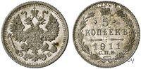5 копеек 1911 СПБ ЭБ