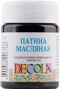 """Патина масляная """"Decola"""" (черная; 50 мл)"""